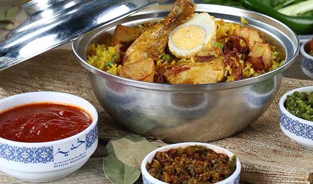 Chicken-biryani-_3__rec