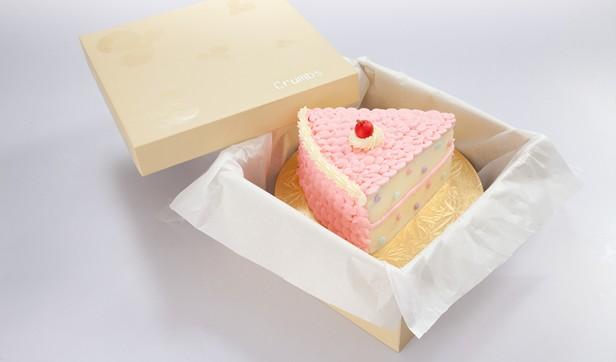 Piece_of_cake_gift_box_rec
