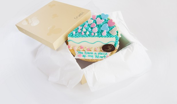 Piece_of_my_heart_gift_box_rec