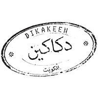 Dikakeen_logo-2_2